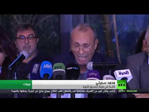شاهد سمير الخطيب ينسحب من الترشح لرئاسة حكومة لبنان