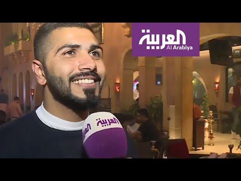 شاهد أنصار المنتخب البحريني يتابعون نهائي كأس الخليج من المنامة