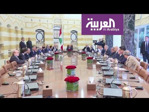 شاهد الرئاسة اللبنانية تؤجّل مشاورات تشكيل الحكومة