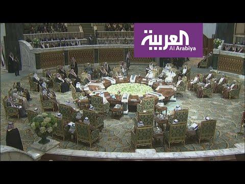 القمة الخليجية تدعو إيران إلى تعديل سلوكها في المنطقة
