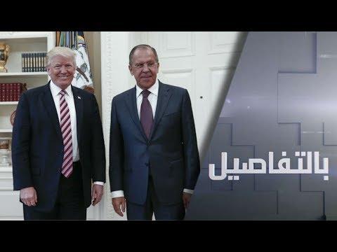 شاهد لقاء ثنائي يجمع ترامب ولافروف خلف الأبواب المغلقة