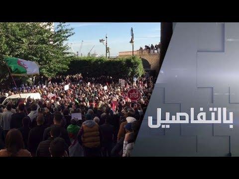 شاهد رئاسيات الجزائر بين الرفض والقبول