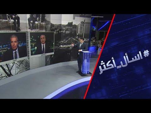 شاهد البرلمان التركي يُصادق على اتفاق ترسيم الحدود البحرية مع حكومة الوفاق الليبية