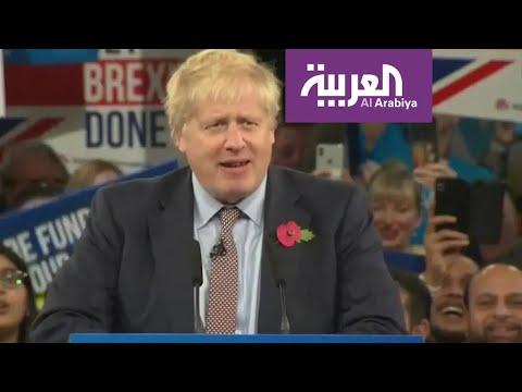 شاهد توقعّات بحصول جونسون على غالبية بسيطة تسمح بتشكيل الحكومة البريطانية