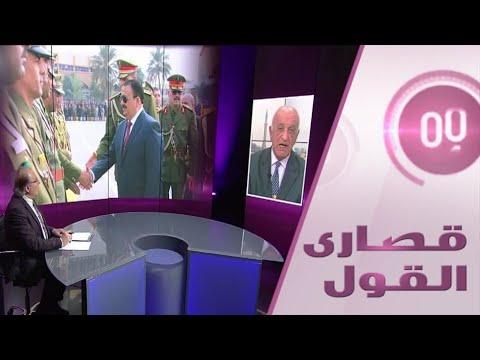 شاهد العميد صبحي ناظم توفيق يفجّر مفاجأة بشأن الجيش العراقي