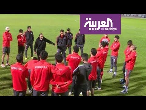 مواجهة لاهبة الثلاثاء في نهائي كأس ولي عهد الكويت