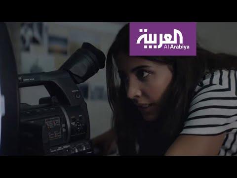 فيلم سعودي مدبلج بالألمانية لأول مرة