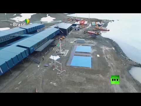 شاهد البرازيل تدشن قاعدة علمية في أنتاركتيكا
