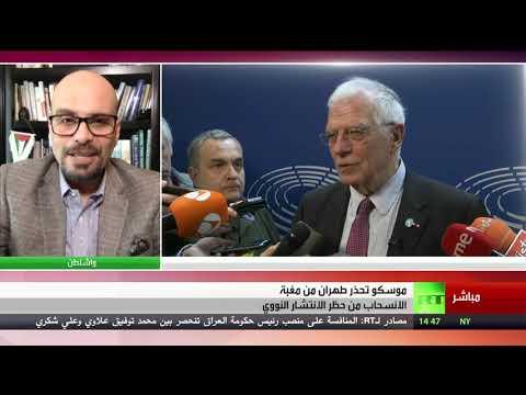 شاهد طهران قد تنسحب من معاهدة الحد من الانتشار النووي