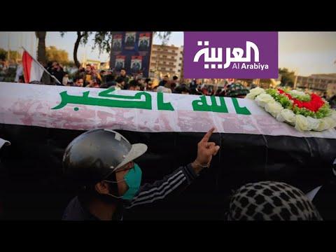 شاهد حراك العراق يواصل مسيرته وسط الدم والنار والجثث