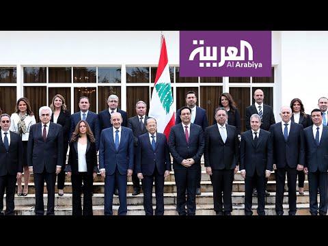 شاهد حسان دياب يُعلن تشكيل الحكومة اللبنانية