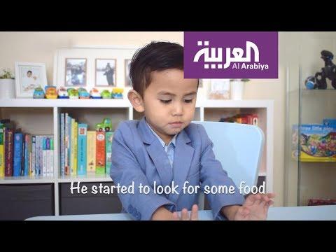شاهد طفل ماليزي عمره 3 سنوات في نادي العباقرة