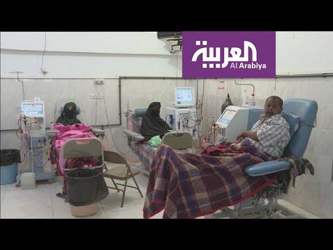 شاهد السعودية تواجه الأزمة الصحية في المهرة اليمنية ببناء مراكز طبية متطورة