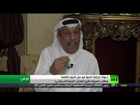 شاهد إيران تدعو جيرانها في الخليج إلى الحوار