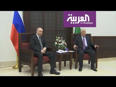 شاهد الفلسطينيون يبحثون عن راع ثاني للعملية السياسية بعيدًا عن واشنطن