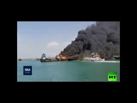 شاهد احتراق أربعة قوارب جنوب إيران