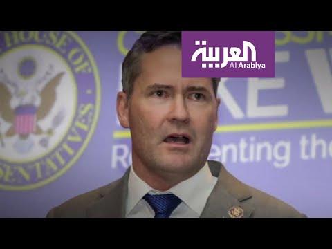 شاهد عضو كونغرس أميركي يُطالب بضرب إيران بشكل مباشر