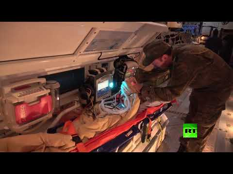 طائرة خاصة تنقل مراسلة آر تي من مطار حميميم في سورية إلى روسيا للعلاج