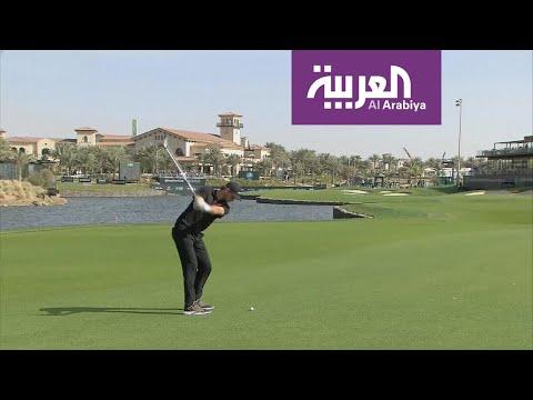 تعرف على البطولات الرياضية التي ستستضيفها السعودية في 2020