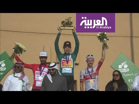ناصر بهاوس بطلاً لطواف السعودية 2020