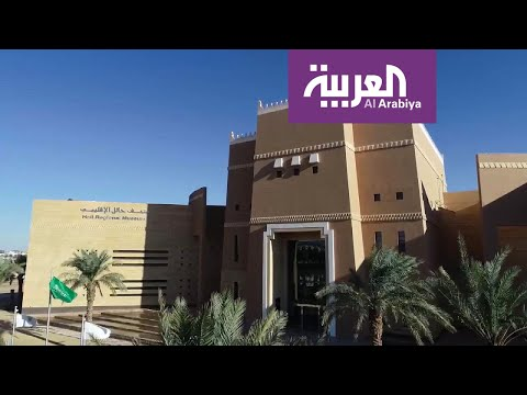 حائل تروي التاريخ بمتحف إقليمي على مساحة عشرين ألف متر مربع