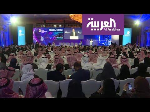 السعودية تتبنى مبادرتين عالميتين لحماية الطفل وتمكين المرأة