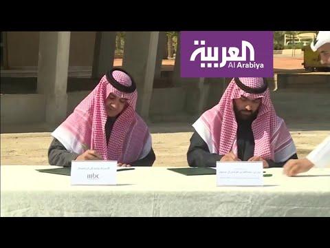 السعودية تنشئ أول مدينة إعلامية وتبدأ استقطاب شراكات عالمية لها