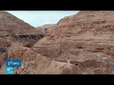فلسطين الأرض التي احتضنت كافة مظاهر الإيمان على اختلاف الأديان