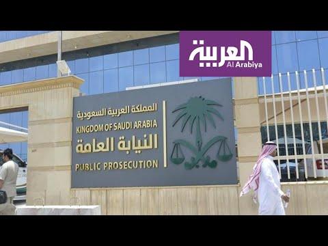 فعالية توعوية تحت عنوان اسأل النيابة في السعودية