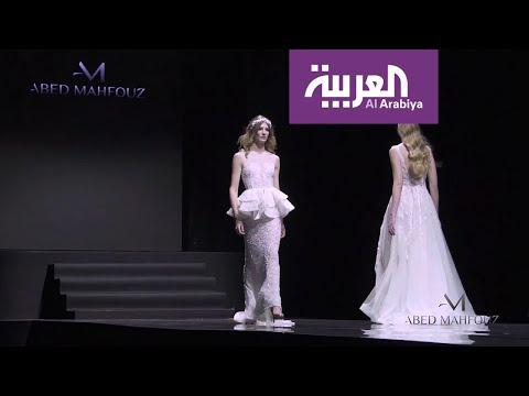 عرائس المصمم اللبناني عبد محفوظ بالذهبي والفضي