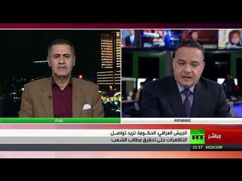 شاهد احتجاجات العراق وتعقيدات تشكيل الحكومة