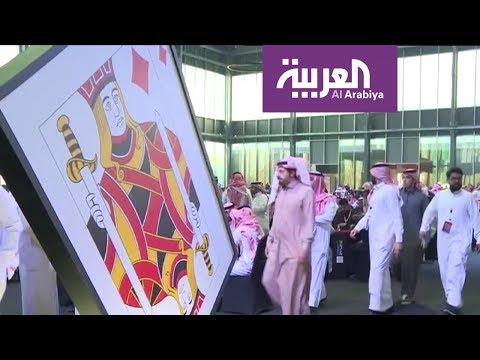 شاهد سعوديات في بطولة شتاء الرياض للبلوت