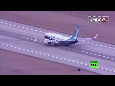 اختبارات شركة بوينغ لأحدث طائرتها وينغ 737 ماكس في مطار كانزاس سيتي الدولي