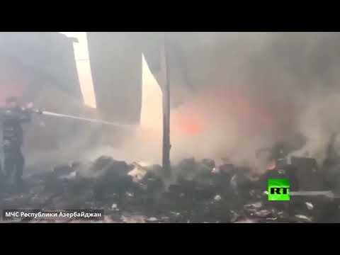 شاهد اندلاع حريق هائل بأكبر مركز تسوق في عاصمة أذربيجان باكو