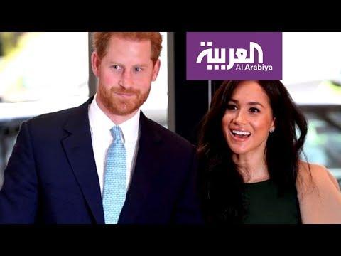 شاهد التفاصيل الكاملة للمعركة بين هاري وميغان والقصر الملكي
