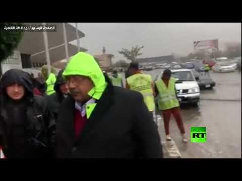 شاهد محافظ القاهرة يتفقد شوارع العاصمة المصرية
