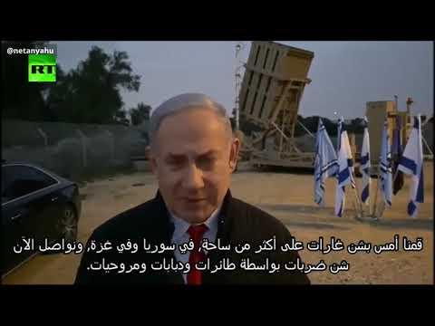 نتنياهو يهدد باغتيالات لقادة الفصائل في غزة إذا لم يستعاد الهدوء