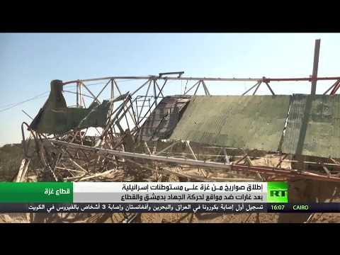 غارات إسرائيلية على قطاع غزة وإطلاق صواريخ من سرايا القدس على المستوطنات