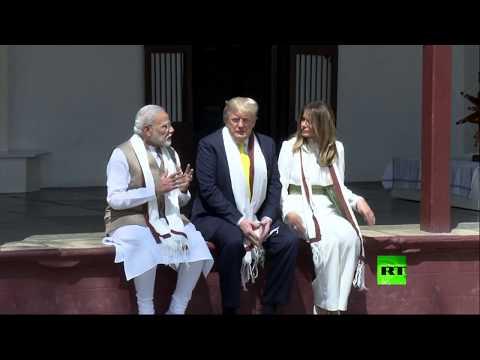 زيارة دونالد ترامب وزوجته ميلانيا إلى منزل غاندي في مدينة أحمد آباد
