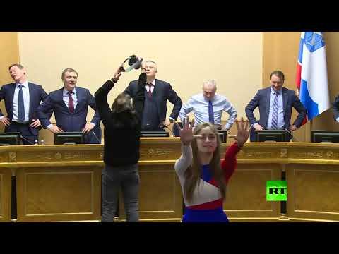 شاهد مشجعات رياضيات يقطعن اجتماعًا حكوميًا في روسيا