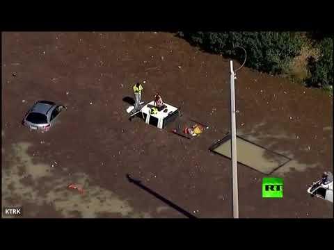 شاهد فيضان في هيوستن إثر انفجار أنبوب لضخ الماء