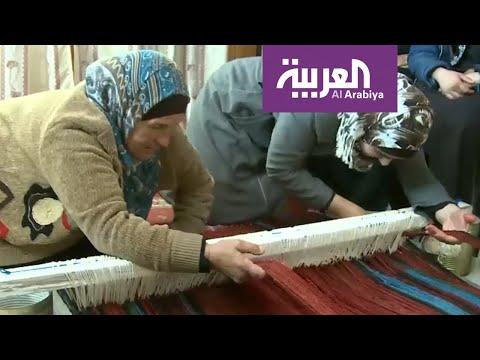 شاهد حياكة السجاد حرفة تخلدها الأجيال الفلسطينية في ذاكرة الناس