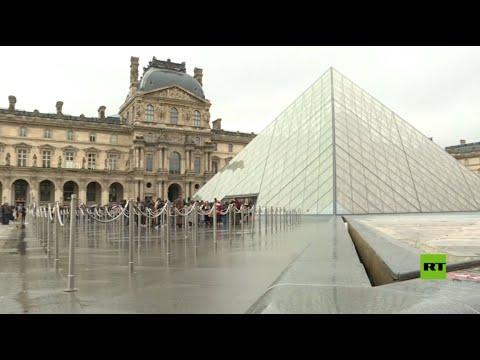 شاهد متحف اللوفر في باريس يغلق أبوابه لليوم الثاني خوفًا من كورونا