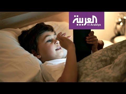 شاهد دراسة تحذّر من تأثير الأجهزة الذكية على نوم الأطفال
