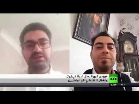 شاهد ارتفاع حصيلة وفيات فيروس كورونا في إيران إلى 77