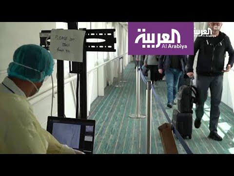 شاهد كورونا يواصل زحفه عربيًا وإجراءات مشددة للتصدي للفيروس