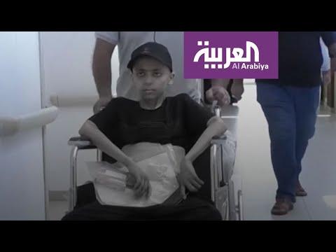 شاهد مأساة حزينة لشاب عراقي دفع ثمن الإهمال الطبي
