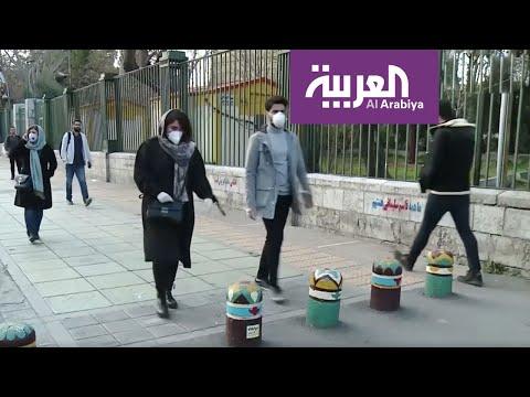 شاهد قفزة بأعداد الوفيات والمصابين بـكورونا في إيران