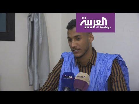 شاهد إجلاء طلبة موريتانيا من ووهان بسبب انتشار فيروس كورونا