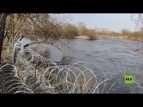 شاهد أسلاك شائكة على طول نهر إيفروس الحدودي بين تركيا واليابان